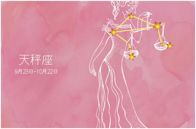 今週の運勢2月1日(月)~2月7日(日)の運勢第1位は天秤座! ステラ薫子の12星座週間占い