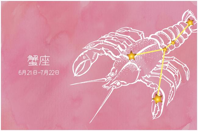 今週の運勢2月8日(月)~2月14日(日)の運勢第1位は蟹座! ステラ薫子の12星座週間占い